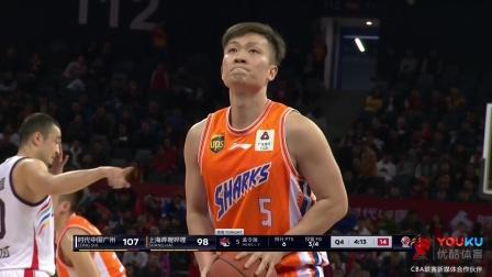 广州VS上海第四节:弗格43+10+11广州6分胜上海
