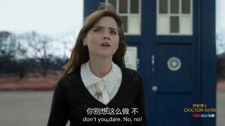 神秘博士:博士之时空 克莱拉被返回地球,博士独自守护圣诞小镇