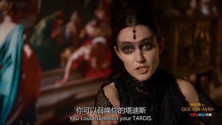 神秘博士:博士之时空 克莱拉触动哭泣天使,博士变光头逃离困境