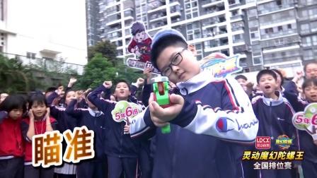 《玩名堂》魔幻陀螺4第二期:炫酷轰鸣声!