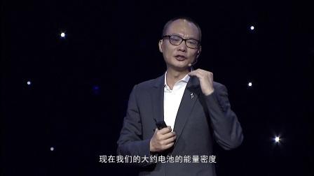 态度公开课 宝沃汽车杨嵩:循规蹈矩是走向毁灭的捷径