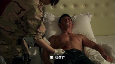 G12特别行动组—未来战士 铁血战士英勇出击,身受重伤不皱眉