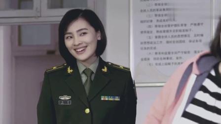 放寒假了, 军校生还要遵守这么多规矩, 时刻记住自己是军人!