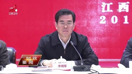 新闻夜航 2018 江西大乘汽车科技产业园竣工投产