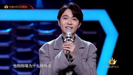 会员版 吴青峰一曲暖心的《祝我幸福》唱给懂的人