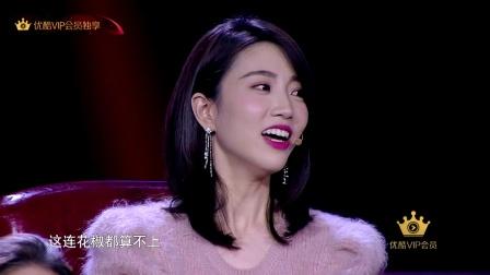 会员版 陈粒爆料吴青峰写好歌多因为泪腺发达