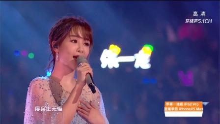 杨紫《不染》2018-2019湖南卫视跨年晚会