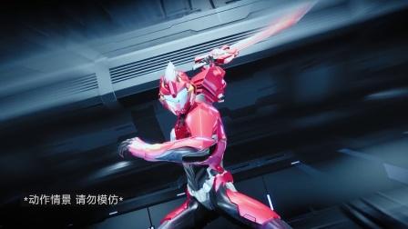 钢铁飞龙 第二季 奥特曼力量 钢铁飞龙:炽焰与美琪对战,谁会胜出呢?