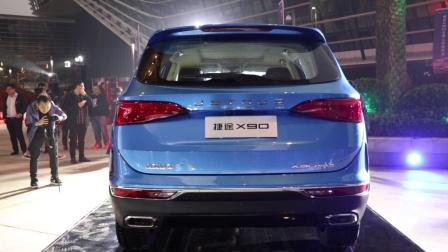 车事儿:舒适智能大六座SUV——捷途X90 7.99万起售
