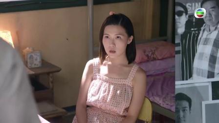 TVB【荷里活有個大老千】第4集預告 鄭則仕原來同王子涵係父女關係?!