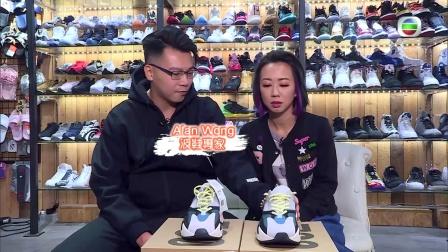TVB【東張西望】使幾千蚊網購對假波鞋?!網購大騙局!!