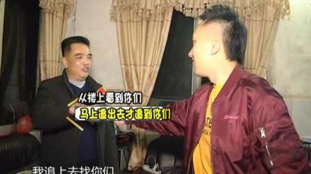 10、年货大作战第15站  清远市清城区
