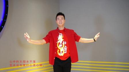 广场舞 太阳最红 李玲玉 演唱 王广成 编排