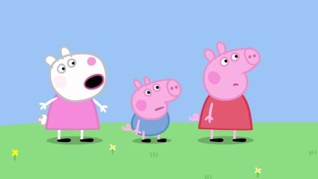 小猪佩奇 第六季 国语 16