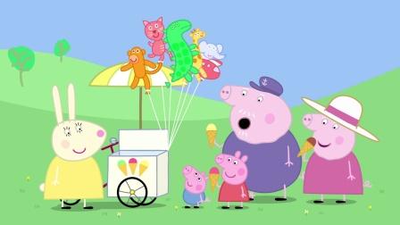 小猪佩奇 第六季 国语 20