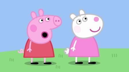 小猪佩奇 第六季 国语 25