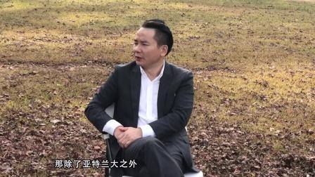 第220期《亚特兰大行记》(2):两位传奇的女华人地产商告诉你在美国怎么买房