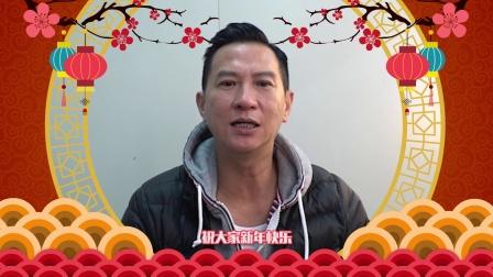 """《廉政风云》张家辉刘青云联手,大年初一重拳打击""""大"""""""