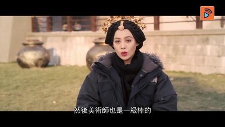TVB【娛樂新聞台】皓鑭傳霸氣厲夫人 寧靜訪問!