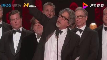 第91届奥斯卡:《绿皮书》获最佳影片奖