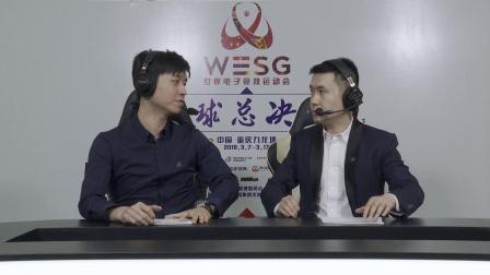 Fnatic VS AGO Esports CS:GO 副舞台 半决赛 WESG2018-2019全球总决赛 第三局