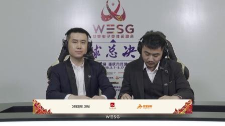 Fnatic VS G2 Esports CS go 季军赛 WESG2018-2019全球总决赛 第一局
