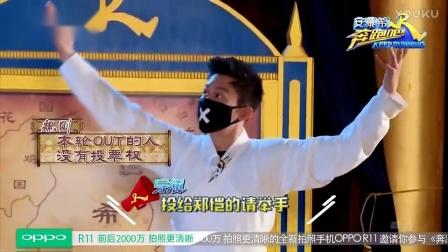 刘涛被指是凶手百口莫辩,遭全员投票淘汰掉一条命