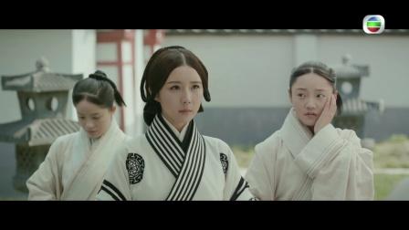 【皓鑭傳】第41集預告 贏柱哭喪不食 被華陽夫人綁走
