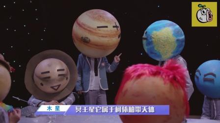 饭圈危机,太阳系第一行星团解散?!