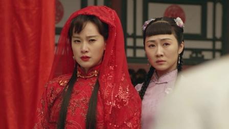 燕阳春不再掺和,樊月和刘福金勉强完成婚礼
