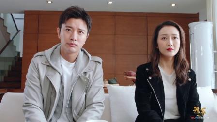 推手 39预告片 梅道远宣布重大决定,众人联手夺回股份