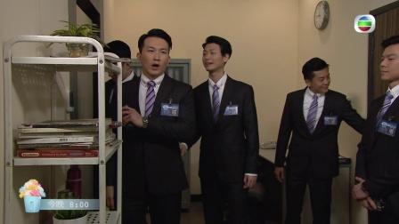 TVB【愛.回家之開心速遞】第556集預告 安仔凌凌玩轉接龍集團保安部!