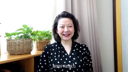 优酷新知识X四月读书天:陶思璇为世界读书日打call