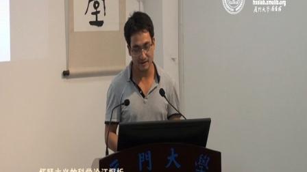 马春平(博士生):怀疑主义的科学论证探析