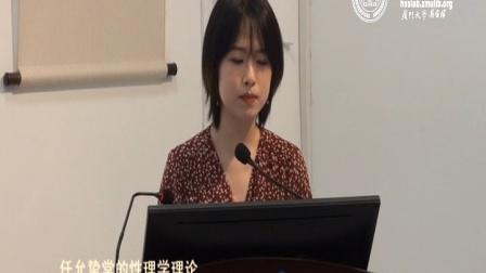 刘舒雯:任允挚堂的性理学理论间的逻辑不一致性——兼与朱熹对照