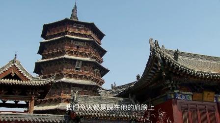 李乾朗做医生剖析经典古建筑,循着梁思成足迹探索中国古建筑