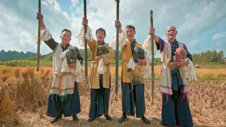 《稻米之路》寻找平凡食物背后的未知故事