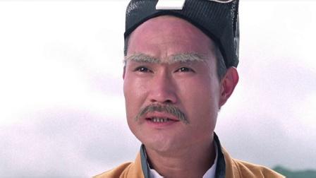 僵尸先生 粤语版