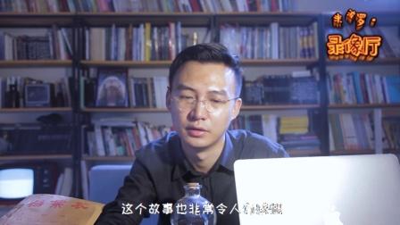 """真实揭秘""""三不管""""九龙城寨有多恐怖(第一集)"""