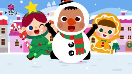 碰碰狐儿歌之圣诞系列2016 英文版 Merry Twistmas, Pinkfong