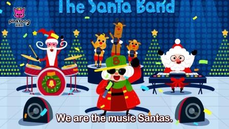 碰碰狐儿歌之圣诞系列特辑 The Santa Band