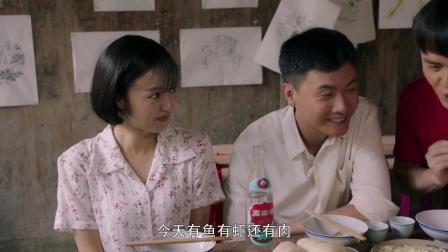 麦香 09 预告 麦香天来甜蜜生活,天来要去部队