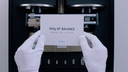 5.30 魅族 16Xs 新品发布会邀请函的正确打开方式