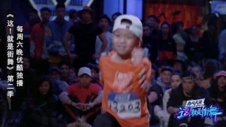 这就是街舞小舞者舞技高超,现在的小朋友令人震惊!
