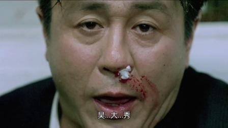 老男孩(英语)Old boy.2003[BD-1080p]5.1 单语