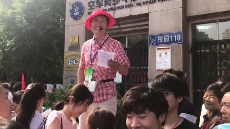 金陵中学尹湘江老师登高送考