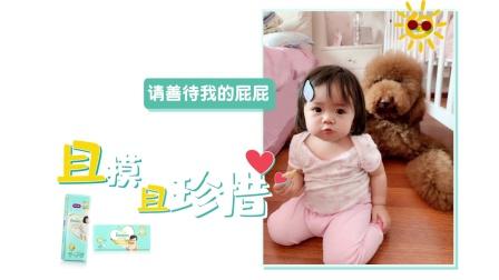 经常更换纸尿裤品牌,会对宝宝的皮肤有影响吗?