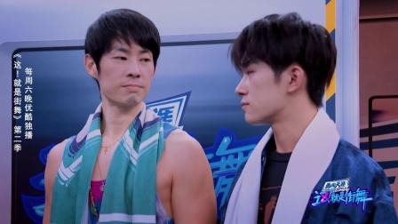 """街舞2选手王润这么直白,直接说""""想嫁给你"""",吴建豪都害羞了"""