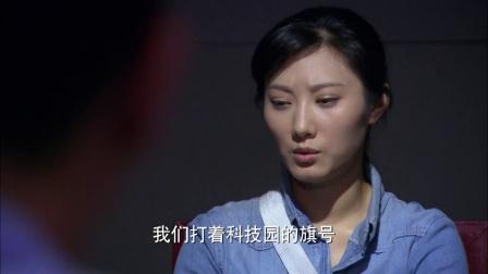 上线下线 24预告片 阿姐受审讯装糊涂,称传销为资本运作