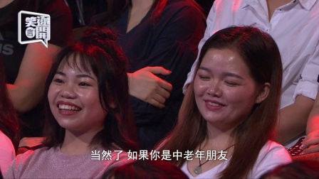 """""""体育精神胜利法""""了解一下 笑逐言开 20190622(剪辑版)"""
